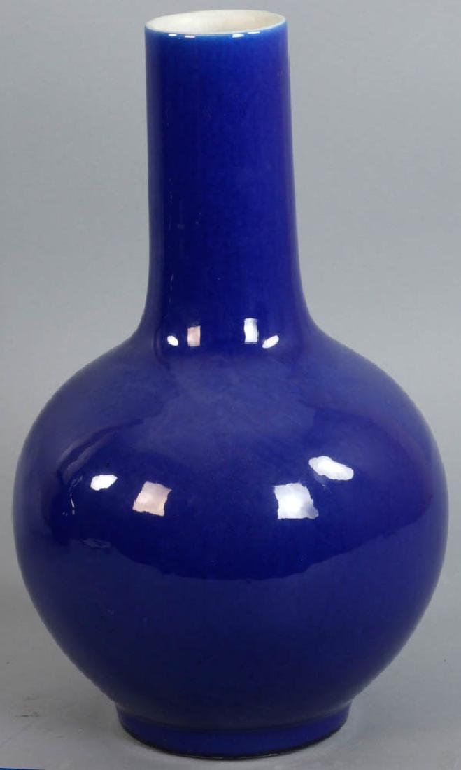 Pair of Chinese Cobalt Porcelain Vases - 2