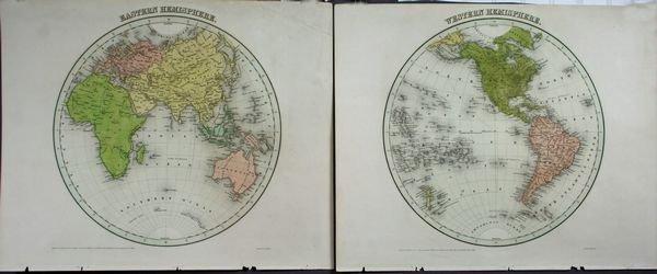 2020: G. Boynton, Pair Of Hemisphere Maps, Engraving