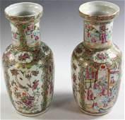 Pair of 19thC Chinese Rose Medallion Vases