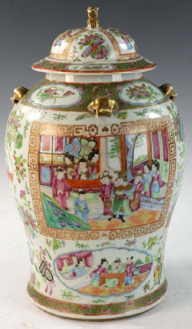Chinese Rose Medallion Decorated Jar
