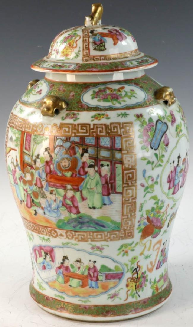 Chinese Rose Medallion Decorated Jar - 3