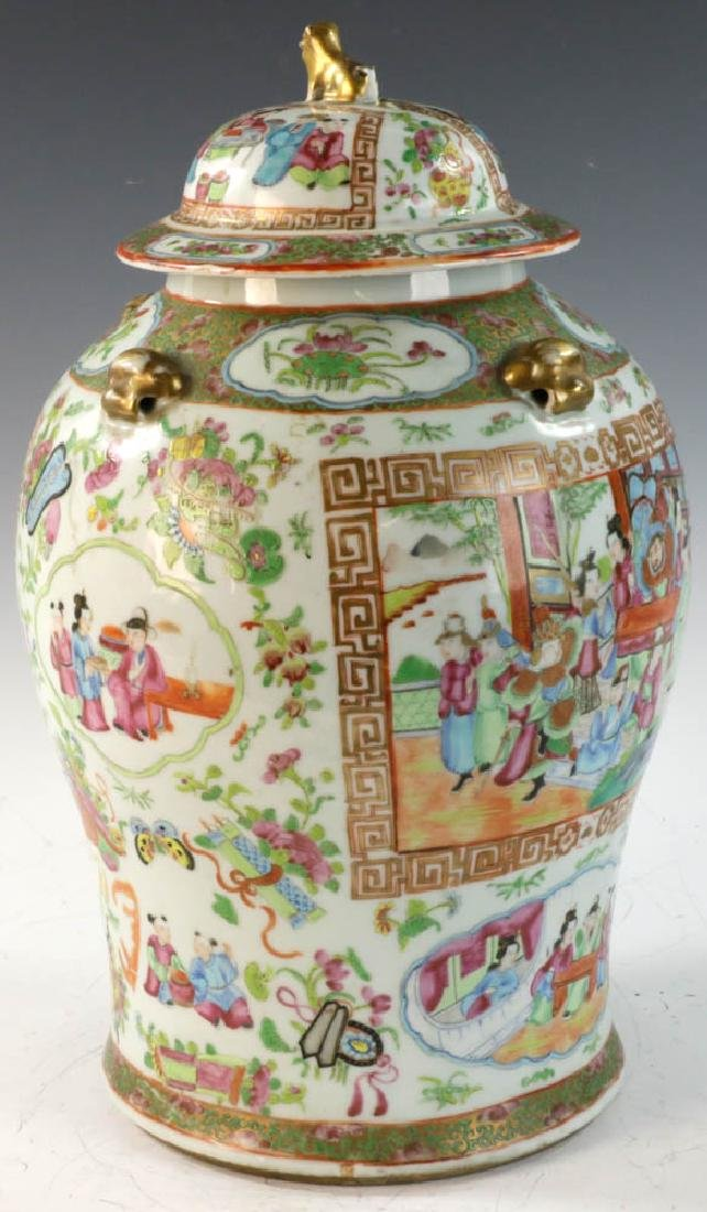 Chinese Rose Medallion Decorated Jar - 4