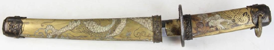 Chinese Dagger with Dragon Scene