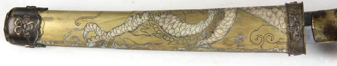 Chinese Dagger with Dragon Scene - 3
