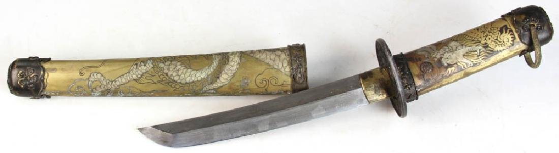 Chinese Dagger with Dragon Scene - 4