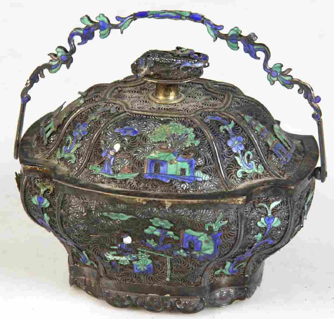 19thC Chinese Reticulated Silver Basket