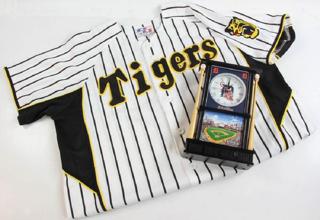 Detroit Tigers Clock