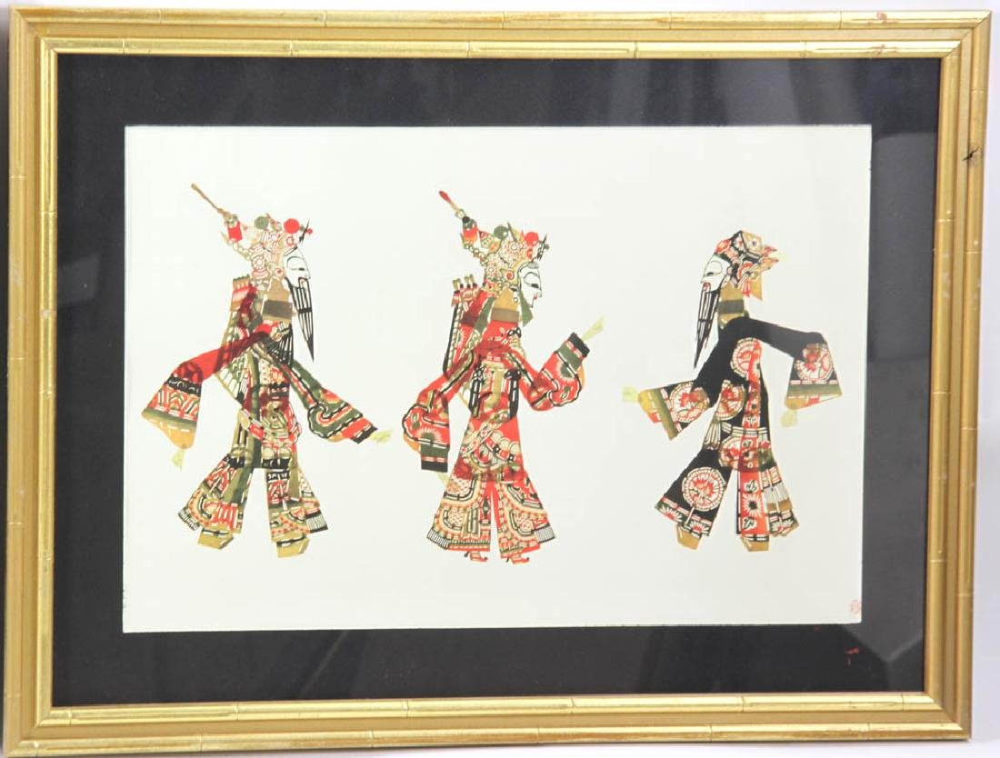 Collection of Eight Japanese prints - 7