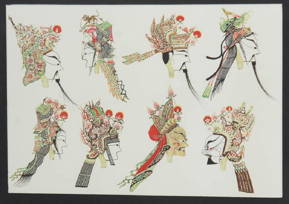 Collection of Eight Japanese prints - 9