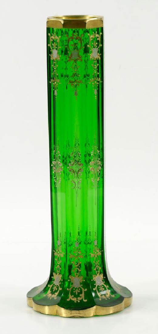Bohemian Glass Vase