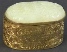 Chinese Bronze Box with Jade Plaque