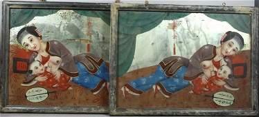 5118A Pair 1920thC Chinese Reverse Paintings on Glass