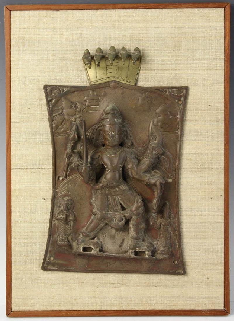 14th Century Indian Bronze Plaque