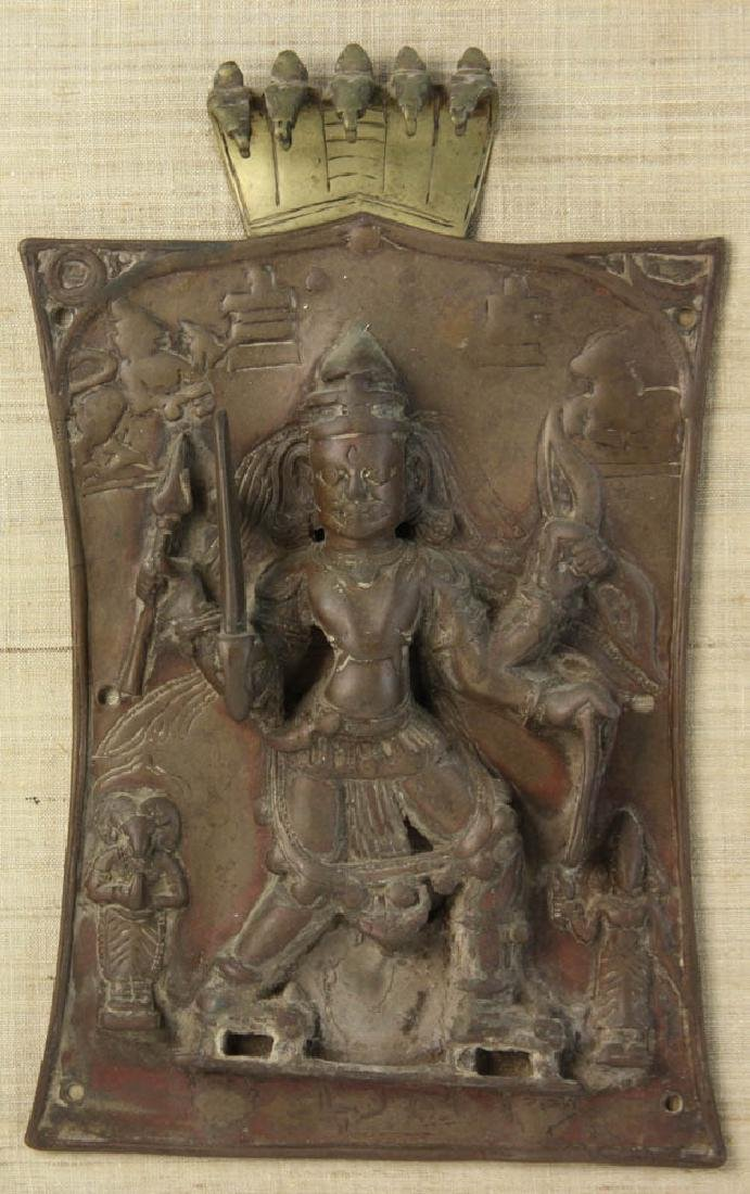 14th Century Indian Bronze Plaque - 2