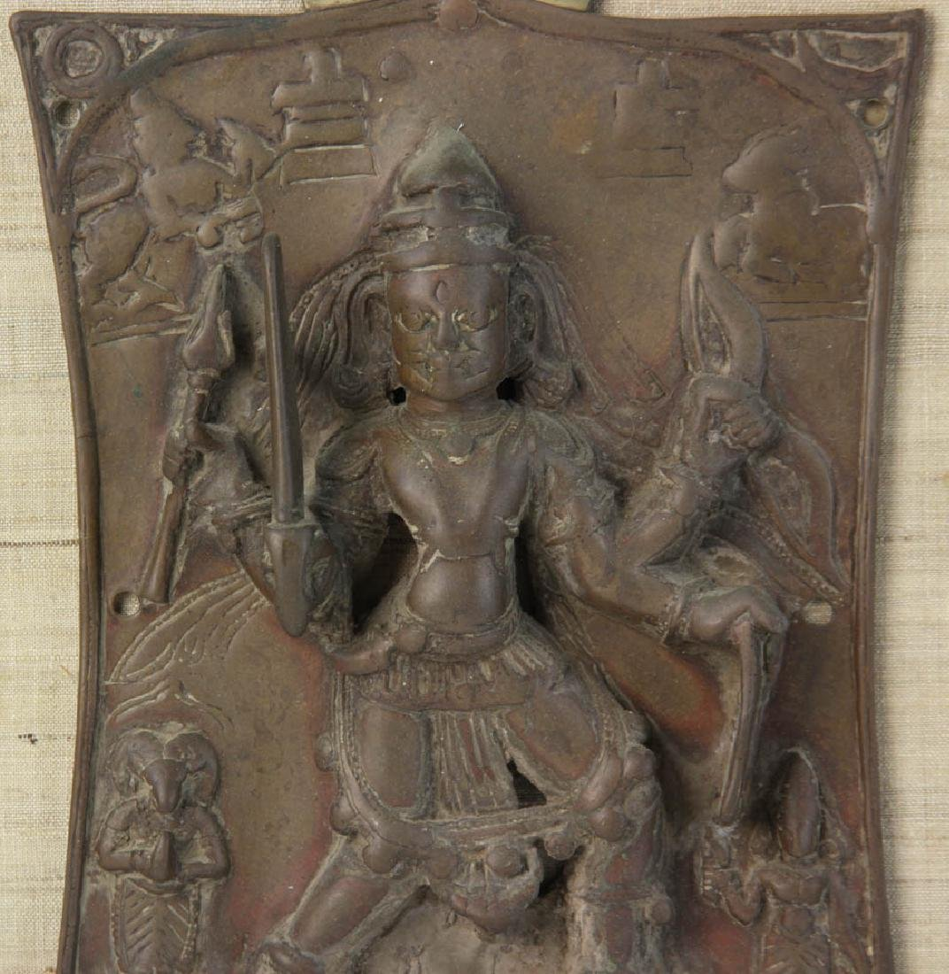 14th Century Indian Bronze Plaque - 3