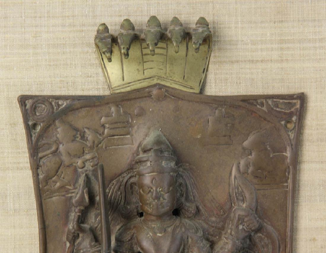 14th Century Indian Bronze Plaque - 5