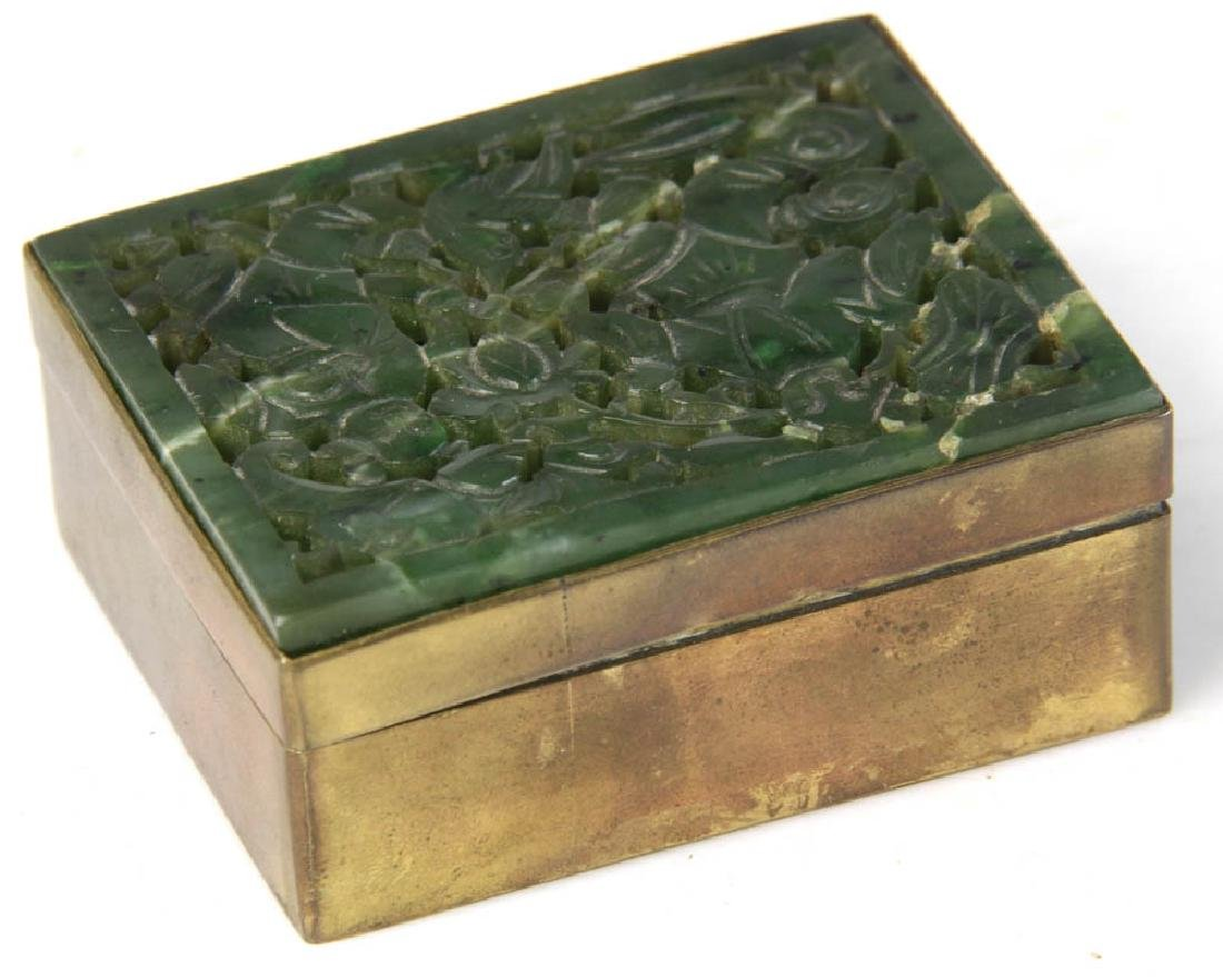 Chinese Bronzed Box with Jade Plaque