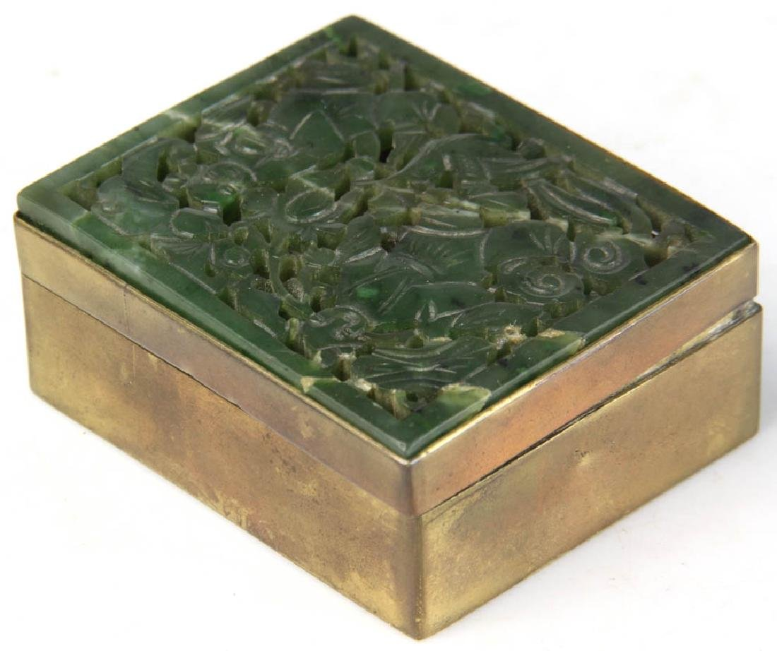 Chinese Bronzed Box with Jade Plaque - 2