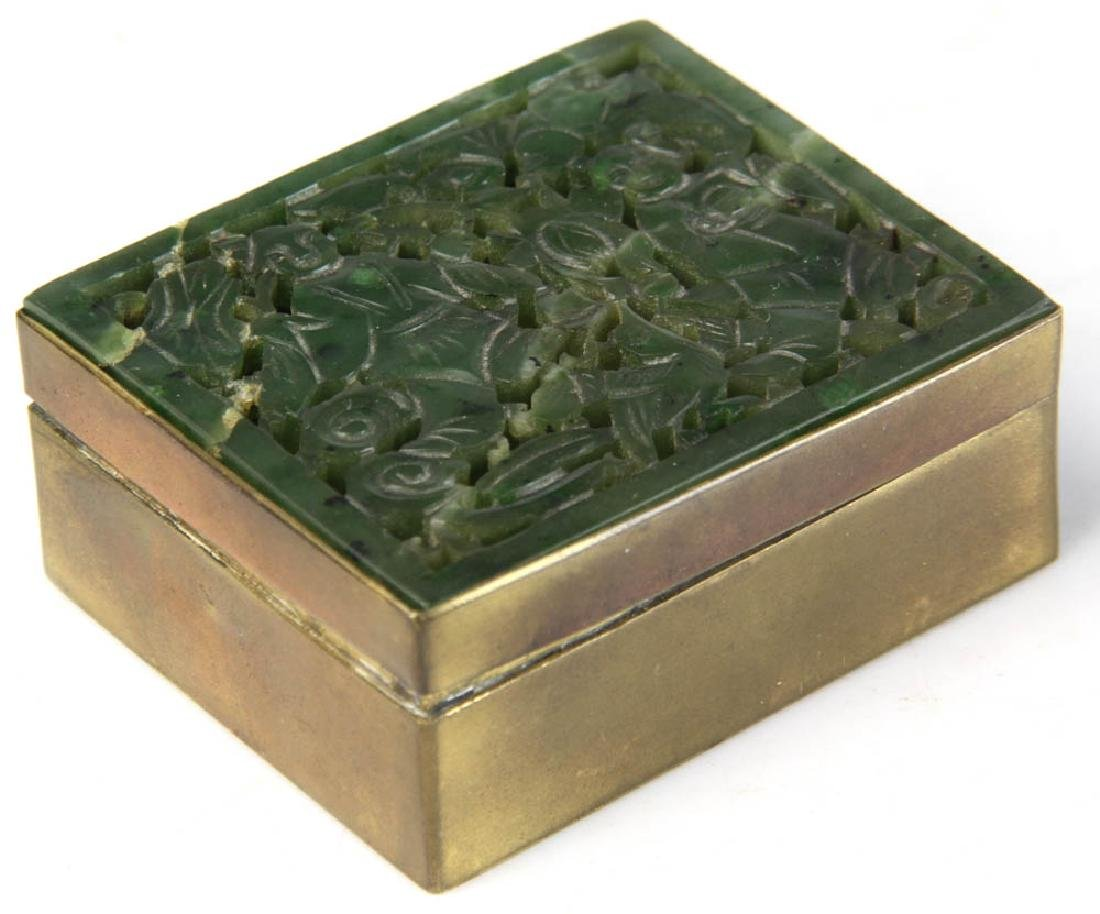 Chinese Bronzed Box with Jade Plaque - 3