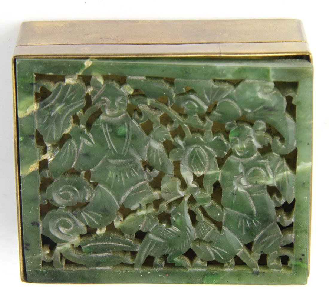 Chinese Bronzed Box with Jade Plaque - 5