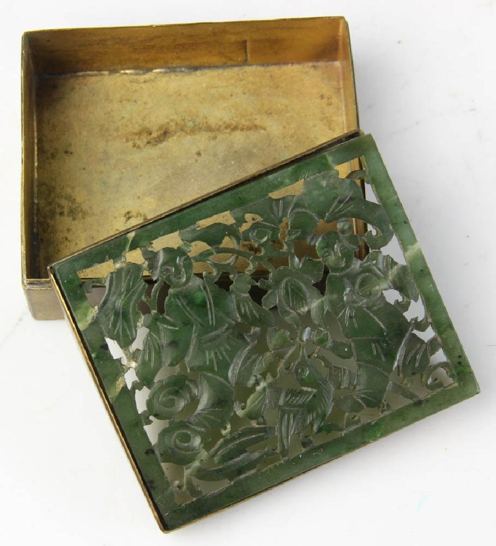 Chinese Bronzed Box with Jade Plaque - 6