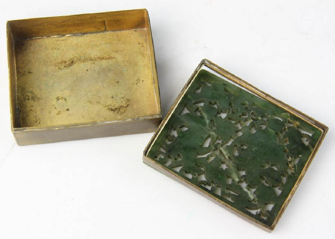 Chinese Bronzed Box with Jade Plaque - 7