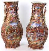 Pair of 18th/19thC. Chinese Mandarin Vases