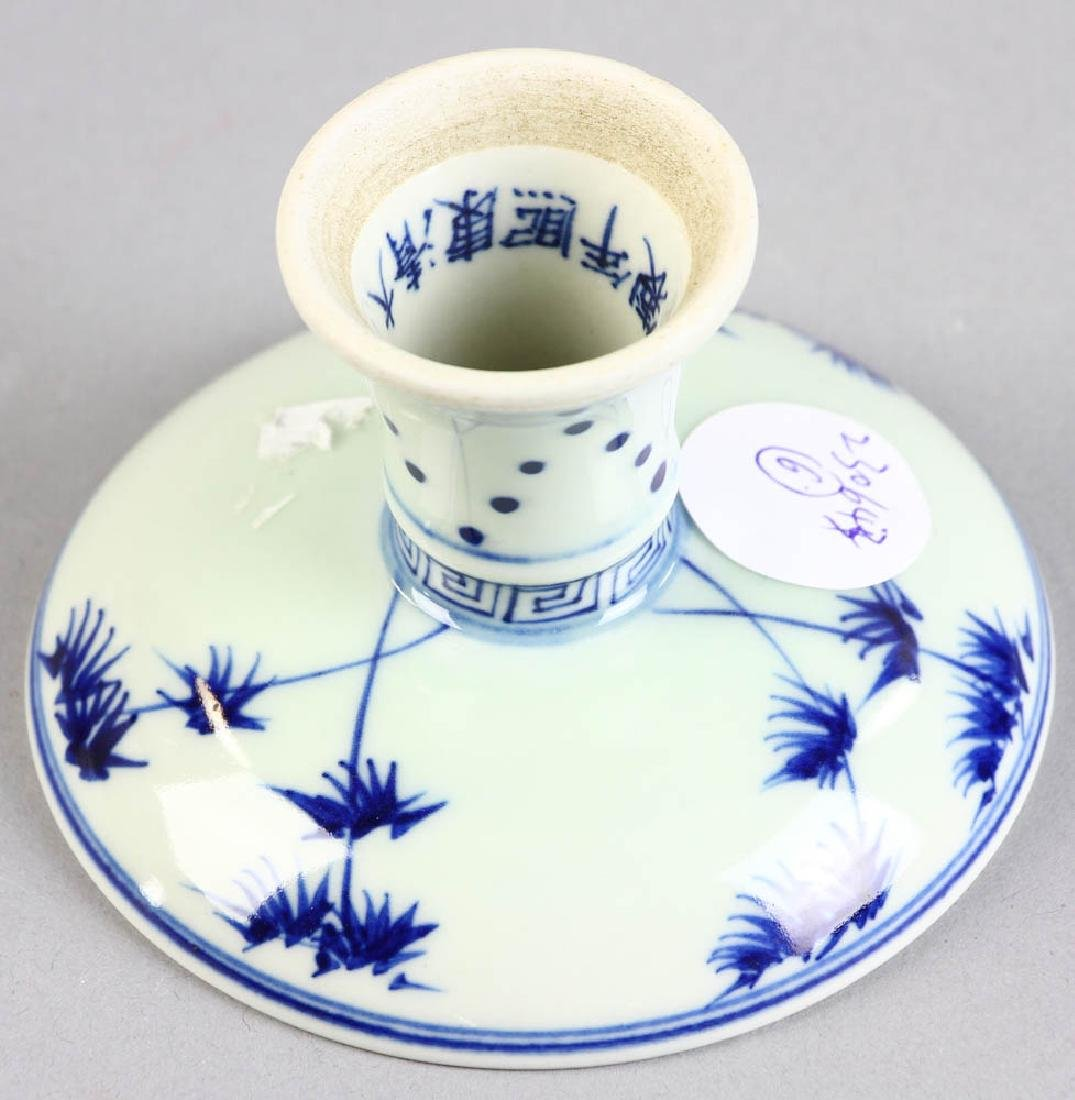 Group of Chinese Porcelain Items - 10