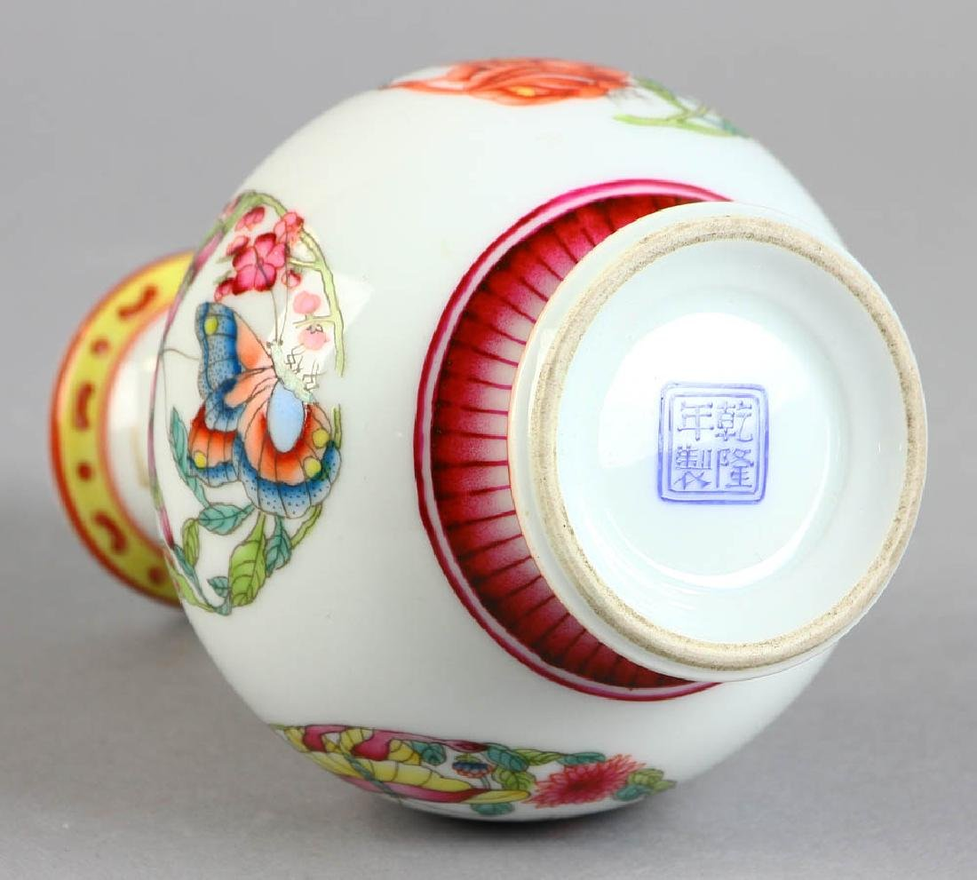 Group of Chinese Porcelain Items - 9