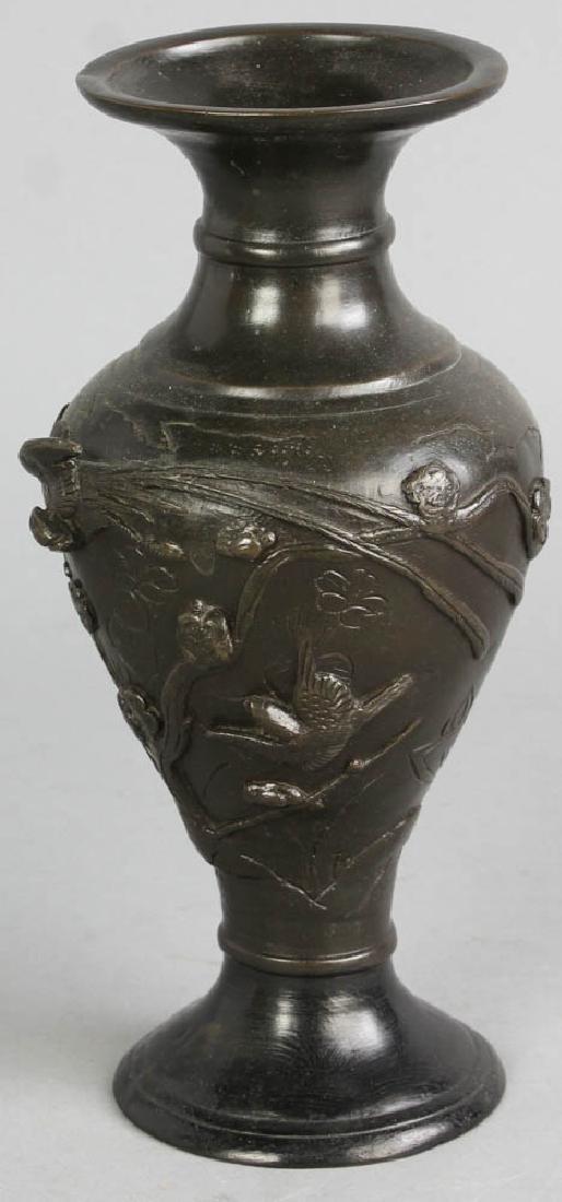 Antique Asian Bronze Vase