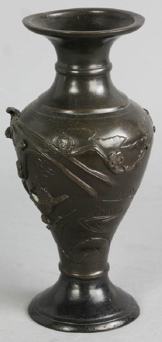 Antique Asian Bronze Vase - 2
