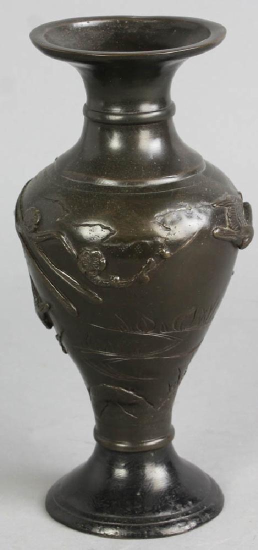 Antique Asian Bronze Vase - 3
