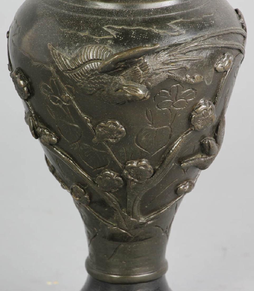 Antique Asian Bronze Vase - 5