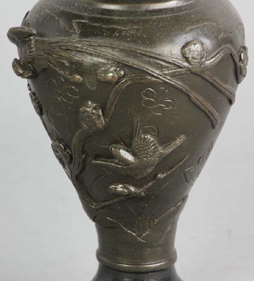 Antique Asian Bronze Vase - 6