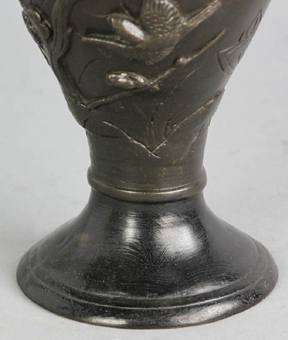 Antique Asian Bronze Vase - 7