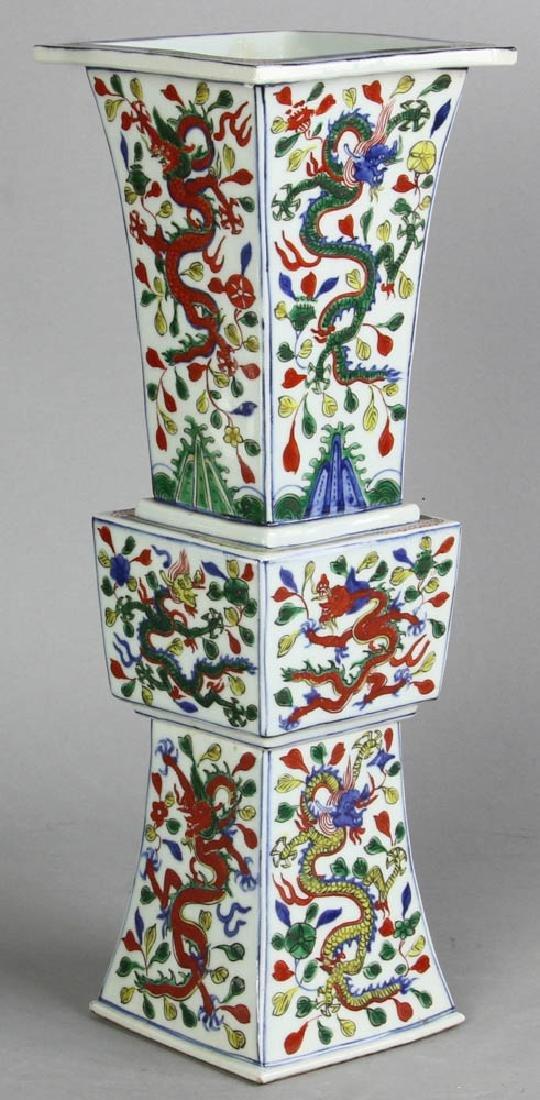 Chinese Ming Style Famille Verte Gu Vase