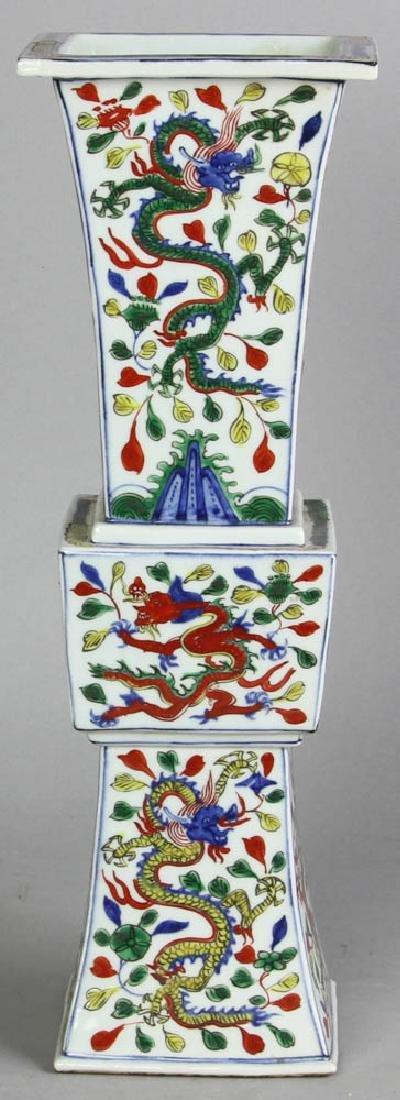 Chinese Ming Style Famille Verte Gu Vase - 2