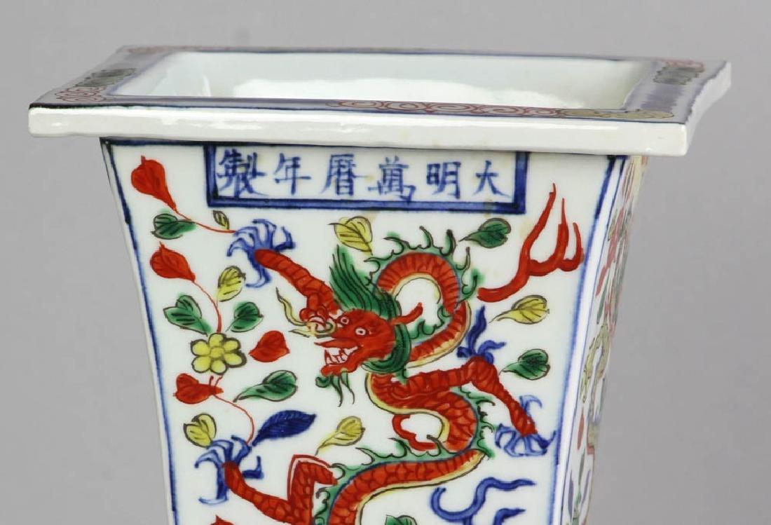 Chinese Ming Style Famille Verte Gu Vase - 6