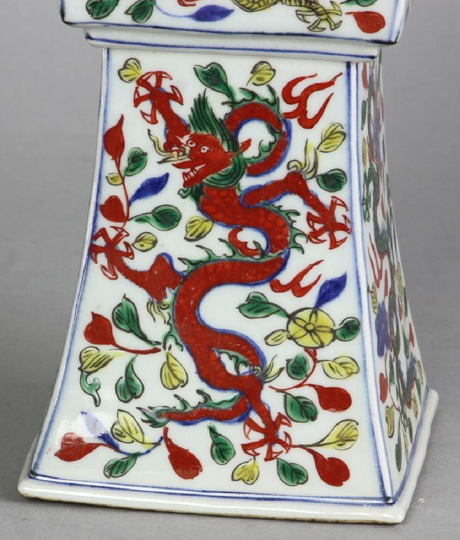 Chinese Ming Style Famille Verte Gu Vase - 7