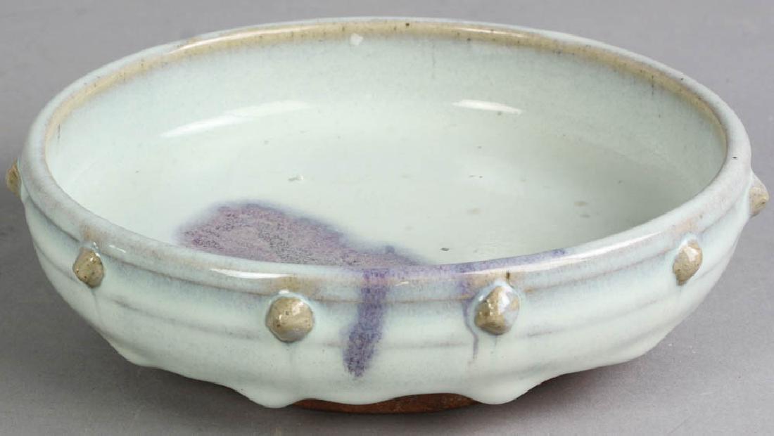 Chinese Ming Style Jun Glazed Brush Washer