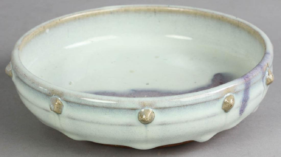 Chinese Ming Style Jun Glazed Brush Washer - 2