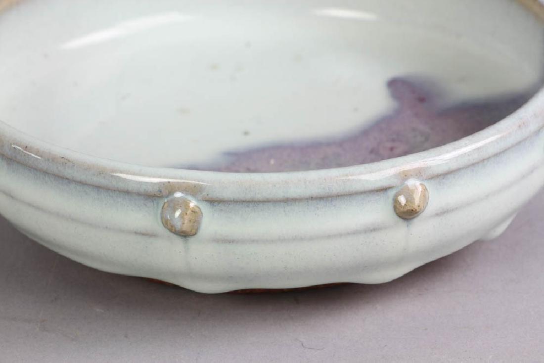 Chinese Ming Style Jun Glazed Brush Washer - 6