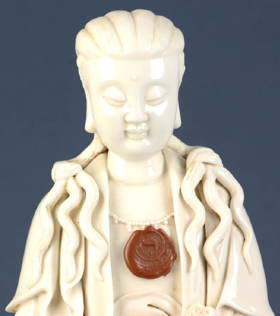 Chinese Blanc-de-Chine Figure - 7