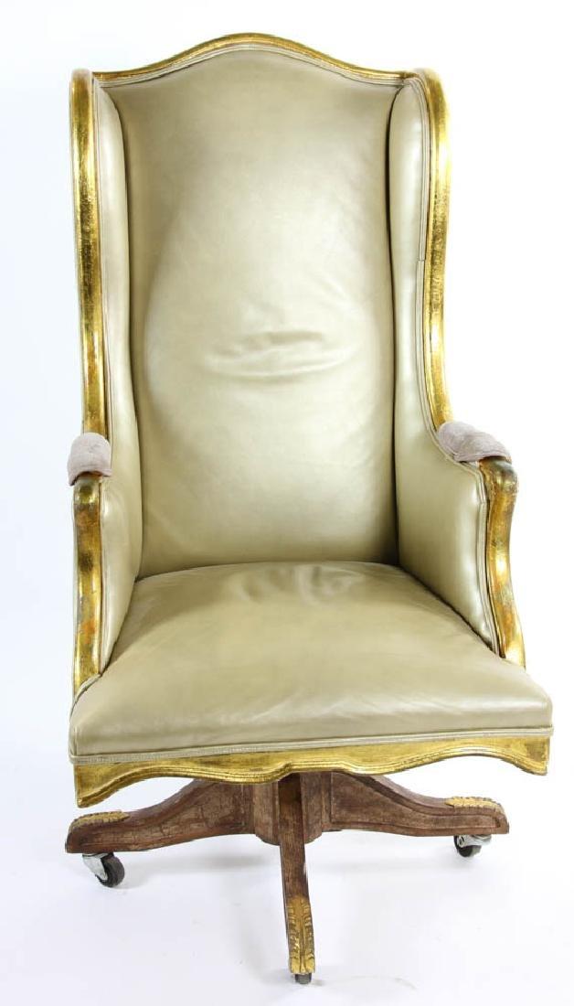 Fancy Leather Swivel Desk Chair
