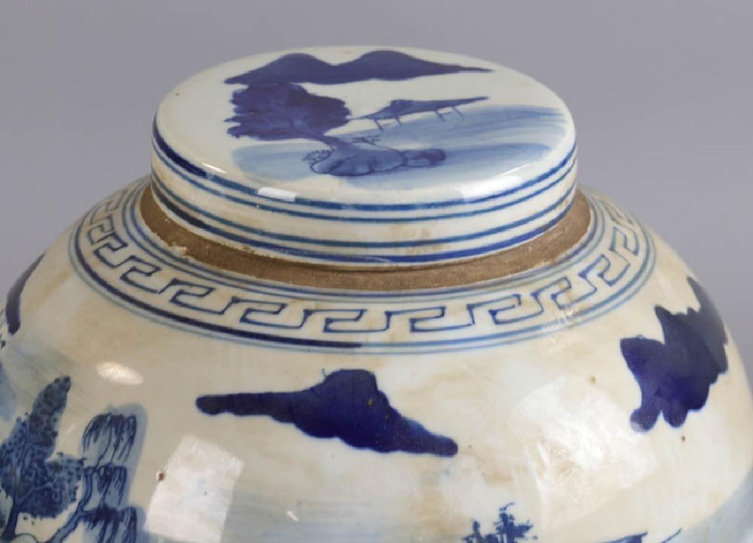 Pair of Chinese Porcelain Ginger Jars - 5
