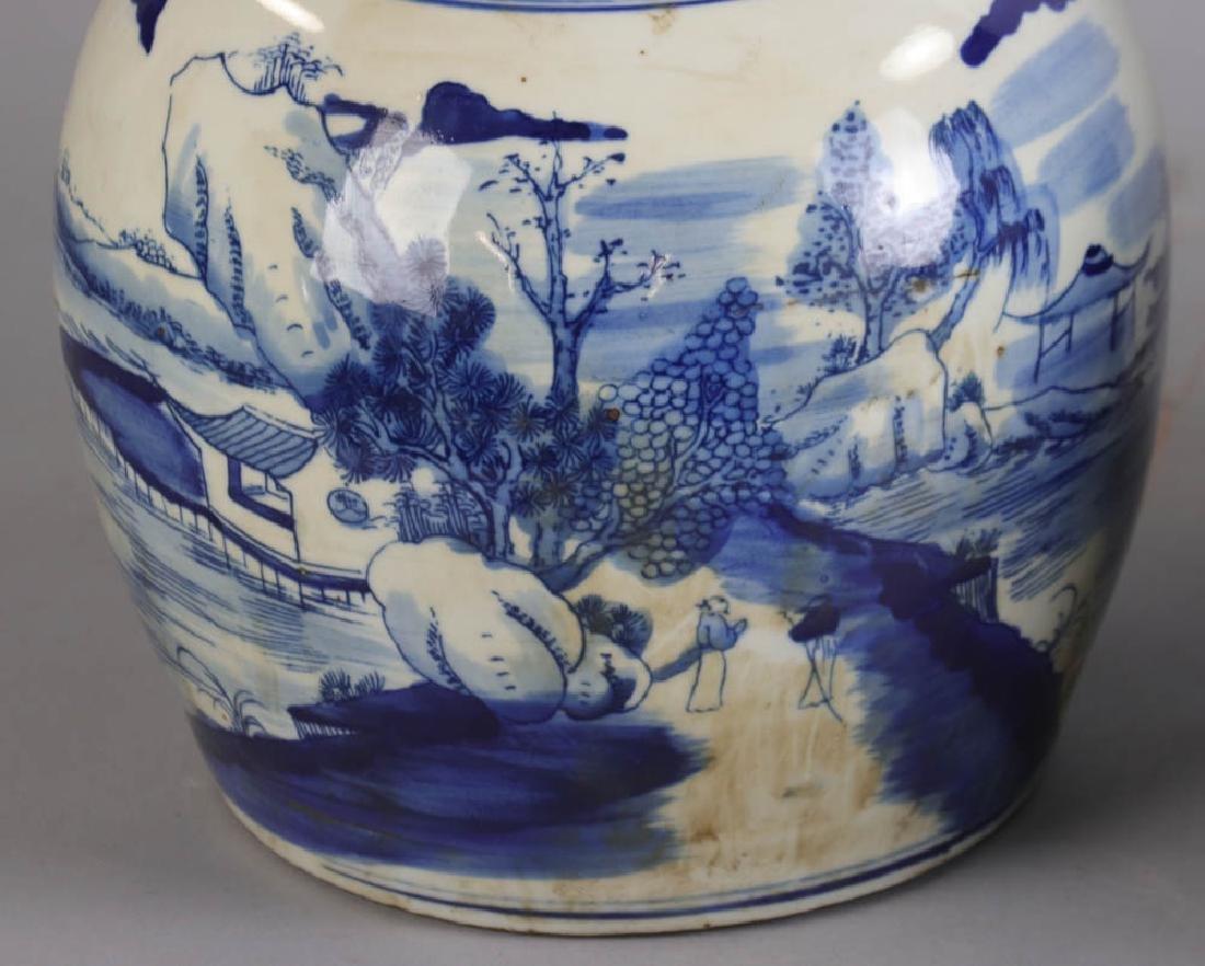 Pair of Chinese Porcelain Ginger Jars - 6