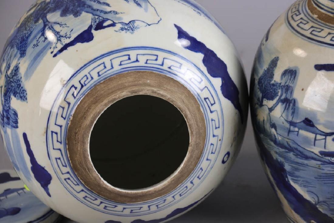 Pair of Chinese Porcelain Ginger Jars - 8