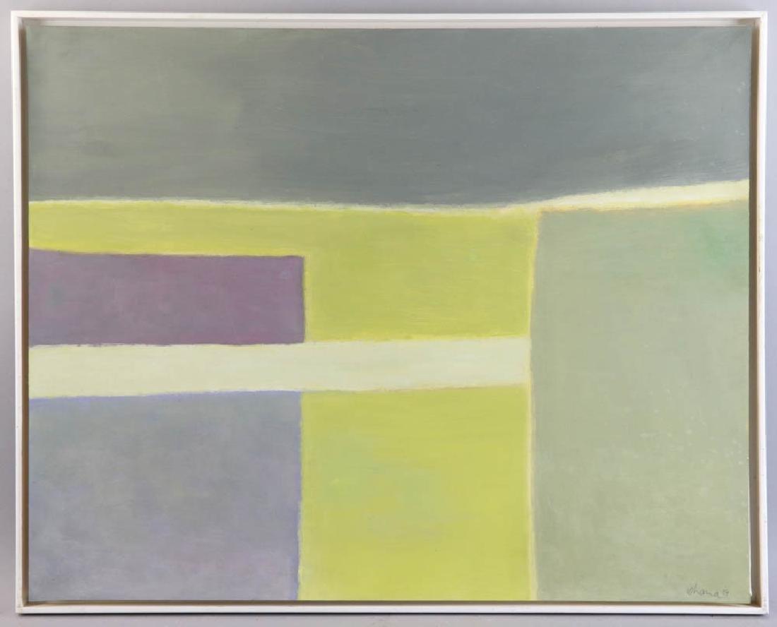 Alon Ohana, Modern Composition, Oil on Paper