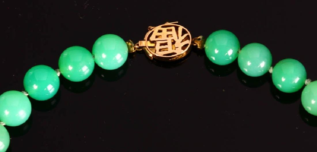 Jade Bead Necklace with 14K Yellow Gold Clasp - 3