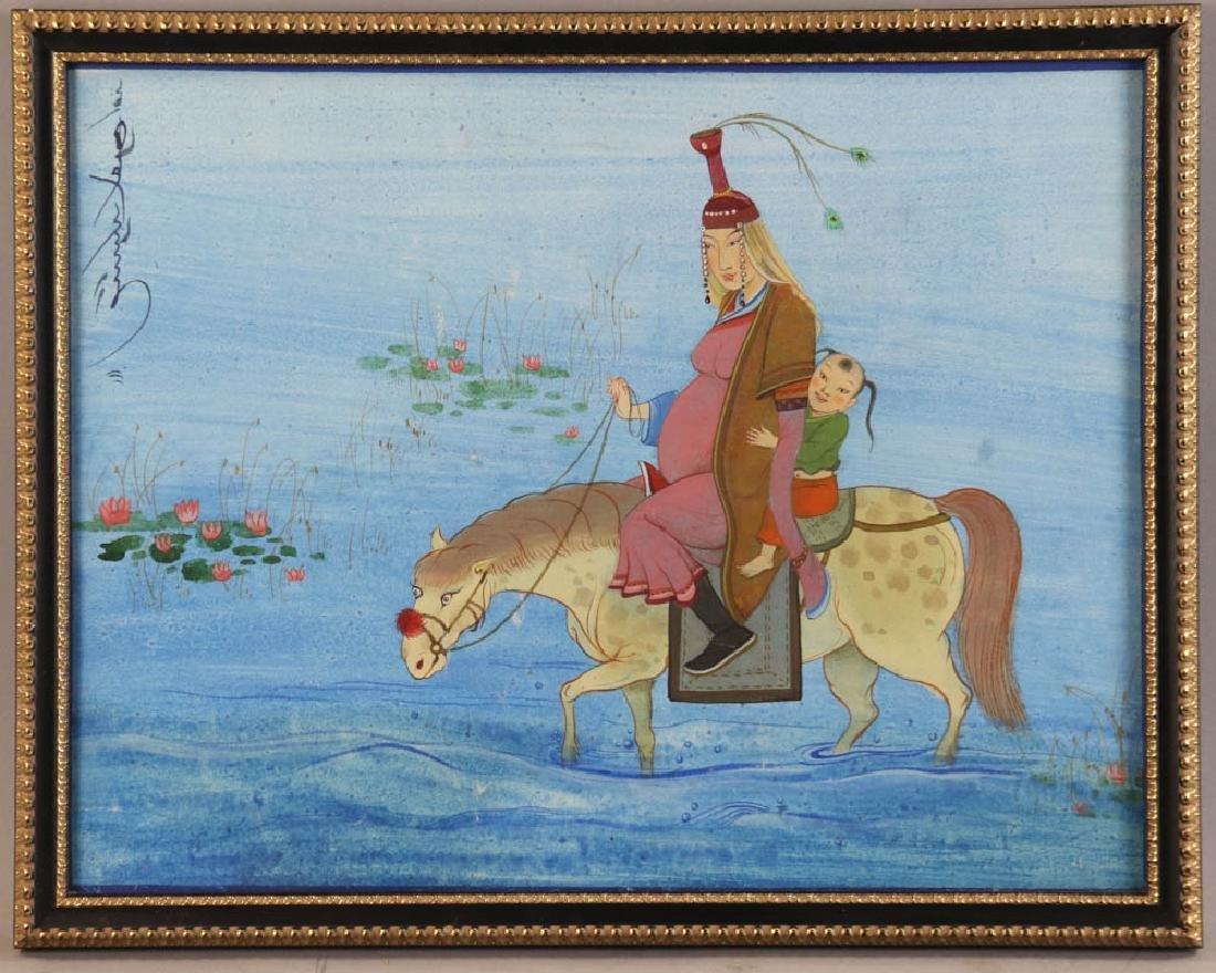 Mongolian Watercolor
